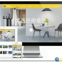 房屋出租网站模板 房屋租赁销售网站模板下载 易优房屋租...
