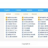 【站群系统源码】二级文件目录聚合搜索蜘蛛池6代泛目录...