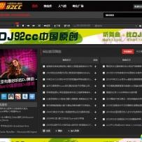 价值2000元的92ccdj网整站源码,商业版cscms3.5程序