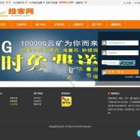 投客网TKC客币虚拟理财平台源码分享,网络虚拟货币理财...