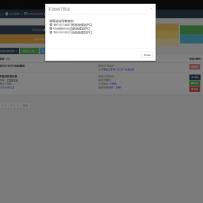 彩虹云7.27免授权版安装步骤