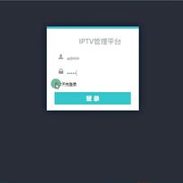 骆驼IPTV后端源码+前端APP +视频教程