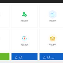区块链挖矿系统交易中心带推广分成源码分享下载
