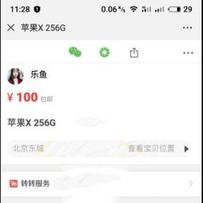 最新仿58转转闲鱼源码 二手商品交易平台网站PHP源码带独...